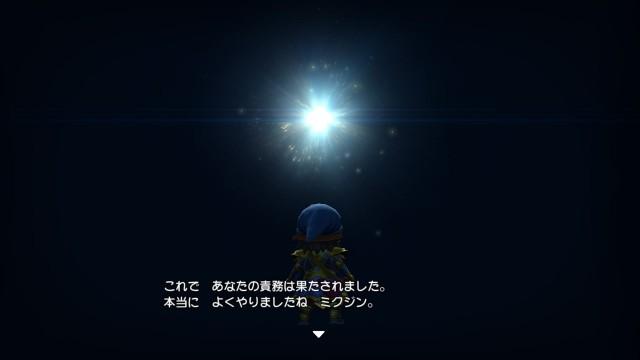 f:id:mikujin2198:20180410223826j:image