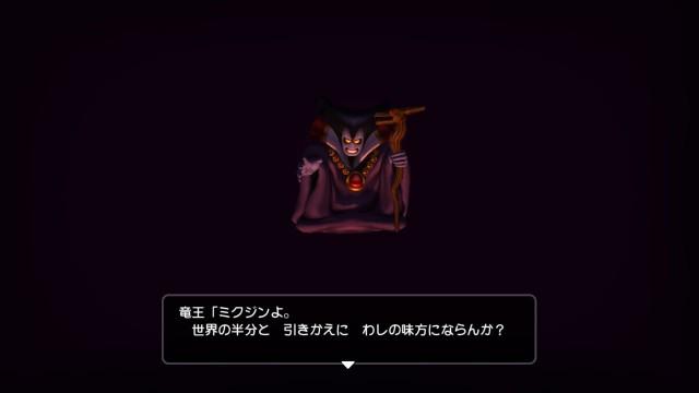 f:id:mikujin2198:20180410232729j:image