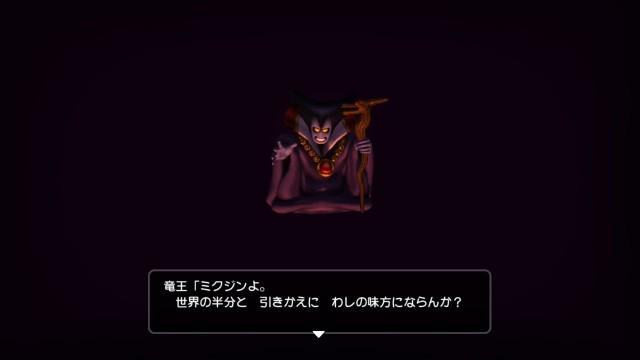 f:id:mikujin2198:20180412231039j:image