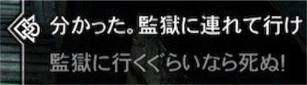 f:id:mikujin2198:20180421231836j:image