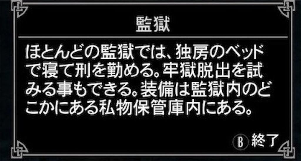 f:id:mikujin2198:20180422072333j:image