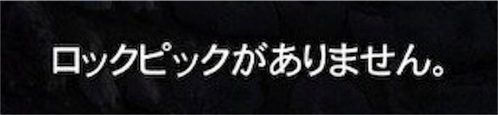 f:id:mikujin2198:20180422073501j:image