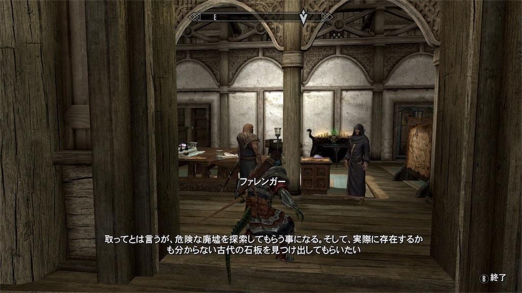 f:id:mikujin2198:20180422220537j:image