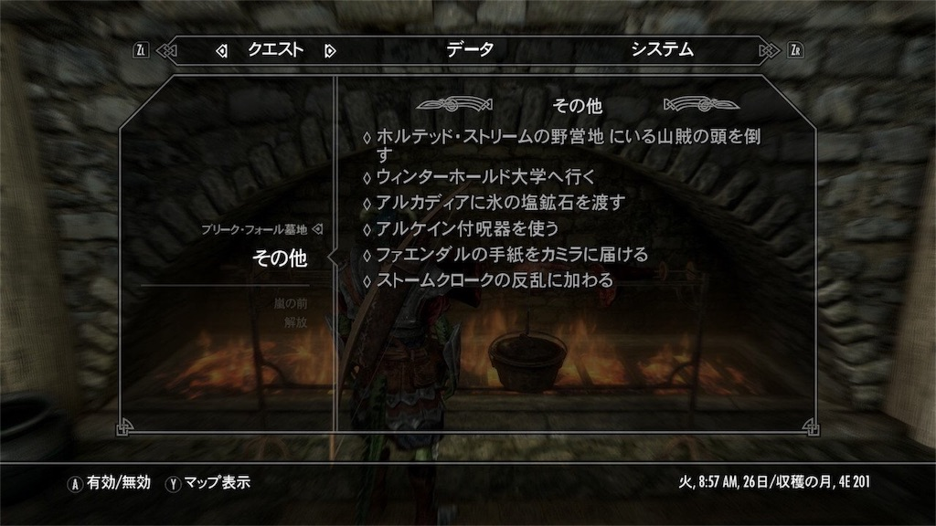 f:id:mikujin2198:20180423202508j:image