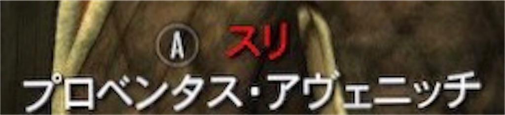 f:id:mikujin2198:20180423205400j:image
