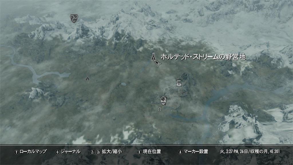 f:id:mikujin2198:20180424125248j:image