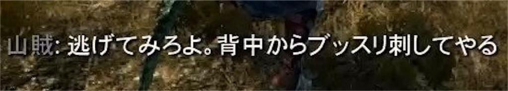 f:id:mikujin2198:20180424134833j:image