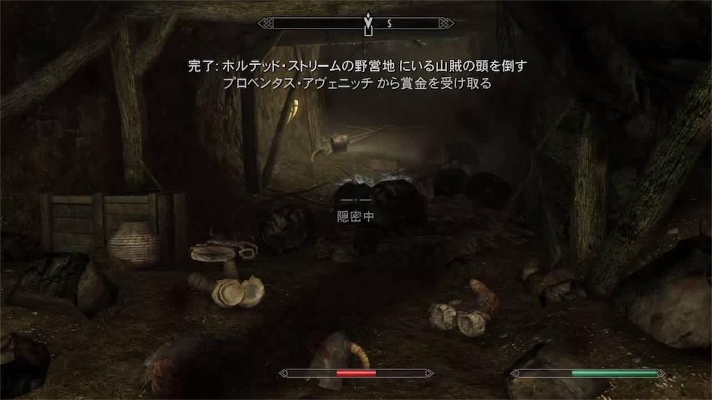 f:id:mikujin2198:20180424212644j:image