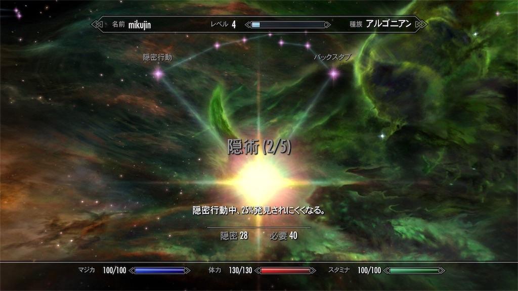 f:id:mikujin2198:20180424213654j:image