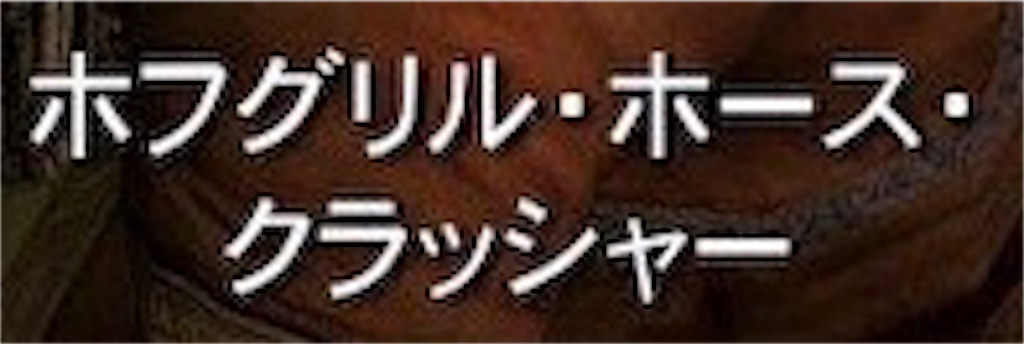 f:id:mikujin2198:20180425201446j:image