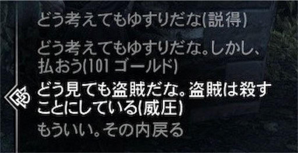 f:id:mikujin2198:20180425223542j:image