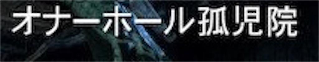 f:id:mikujin2198:20180426210259j:image