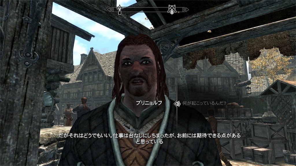 f:id:mikujin2198:20180427191908j:image