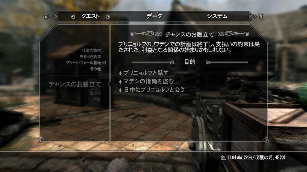 f:id:mikujin2198:20180427193257j:image