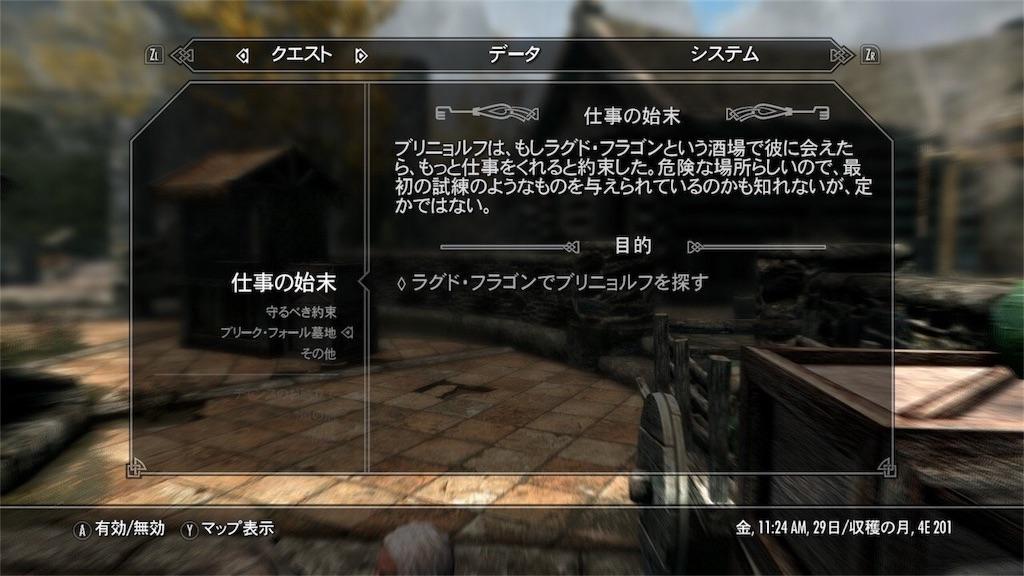 f:id:mikujin2198:20180427214712j:image