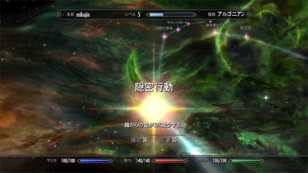 f:id:mikujin2198:20180427231002j:image