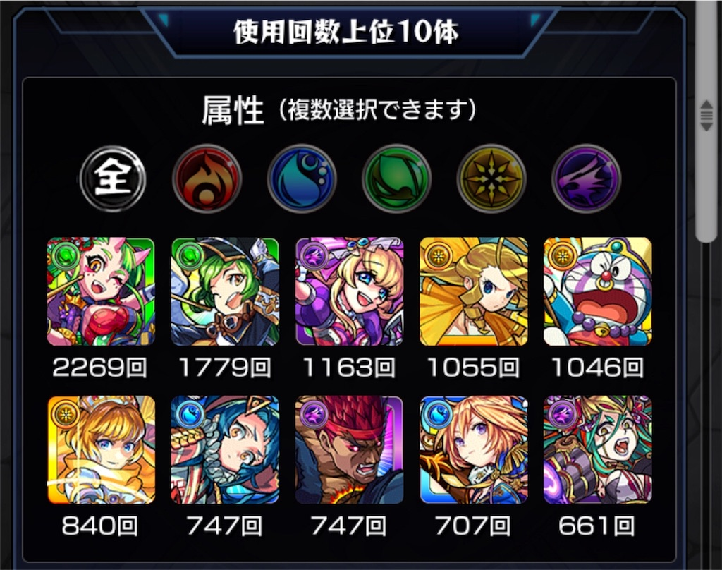 f:id:mikujin2198:20180429192348j:image