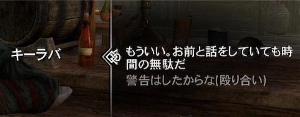 f:id:mikujin2198:20180501205441j:image