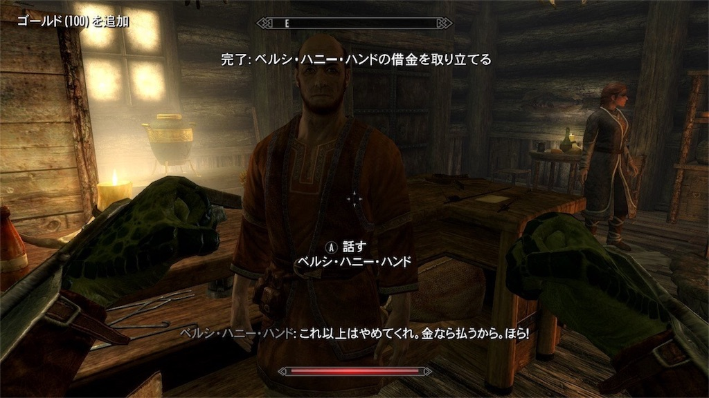 f:id:mikujin2198:20180501221656j:image
