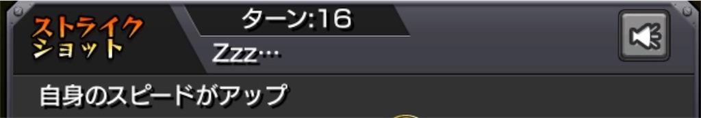 f:id:mikujin2198:20180502152845j:image
