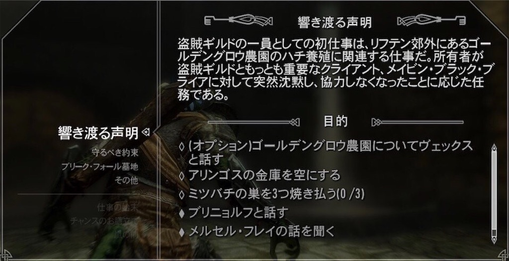 f:id:mikujin2198:20180502221227j:image