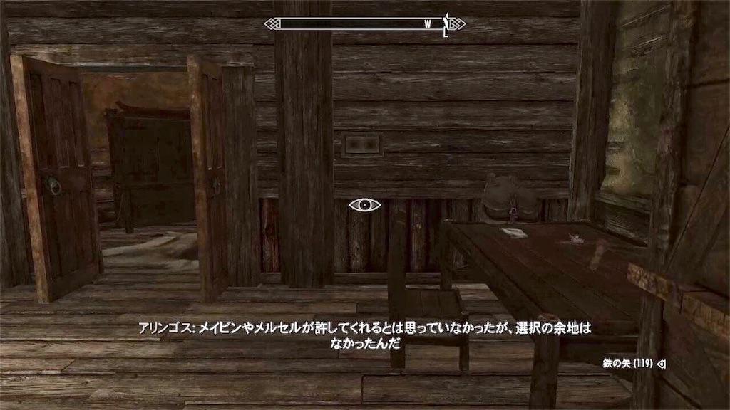 f:id:mikujin2198:20180505115851j:image