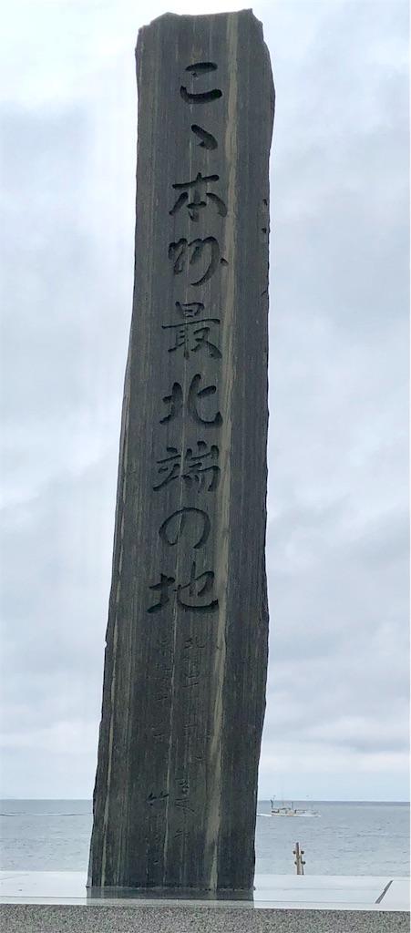 f:id:mikujin2198:20180511063021j:image