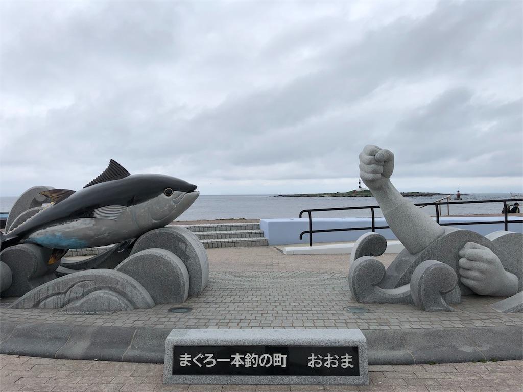 f:id:mikujin2198:20180511071524j:image