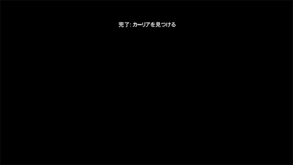 f:id:mikujin2198:20180523212525j:image