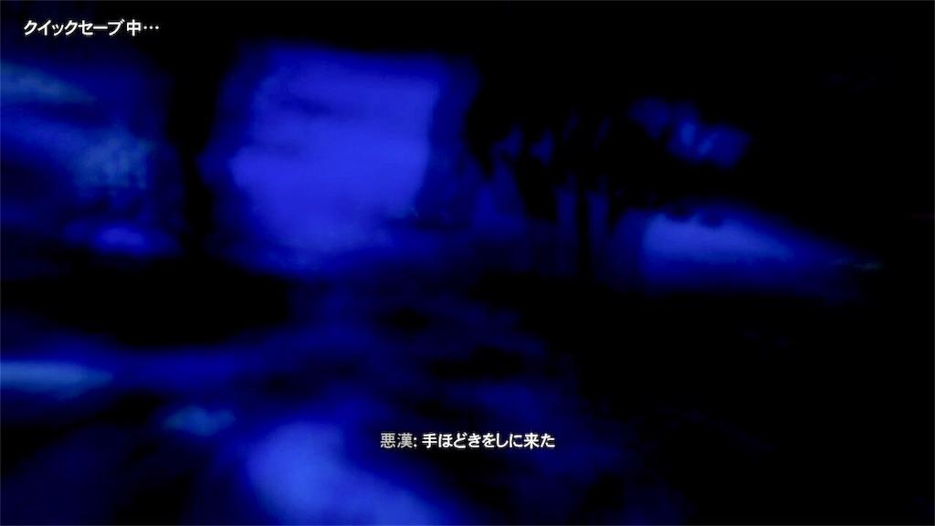 f:id:mikujin2198:20180523215634j:image