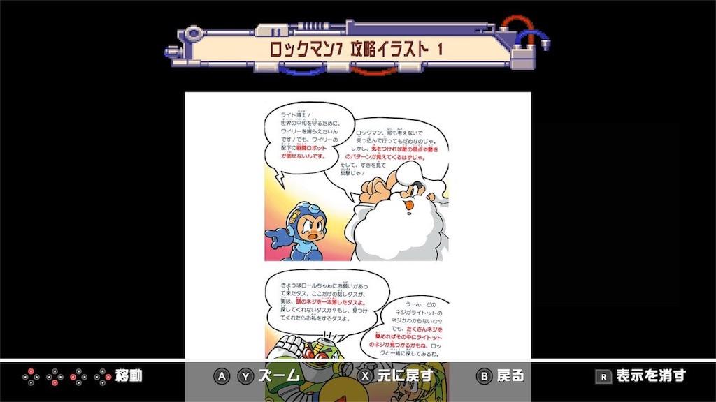 f:id:mikujin2198:20180525200620j:image