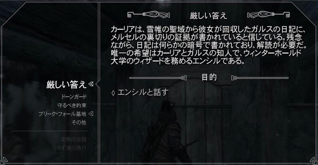 f:id:mikujin2198:20180528065741j:image