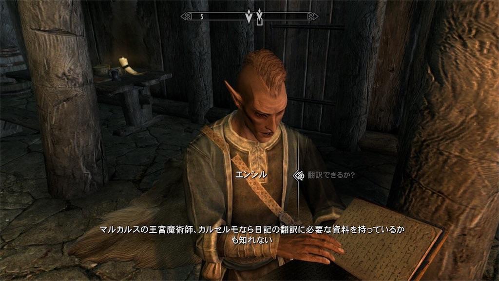 f:id:mikujin2198:20180528071420j:image