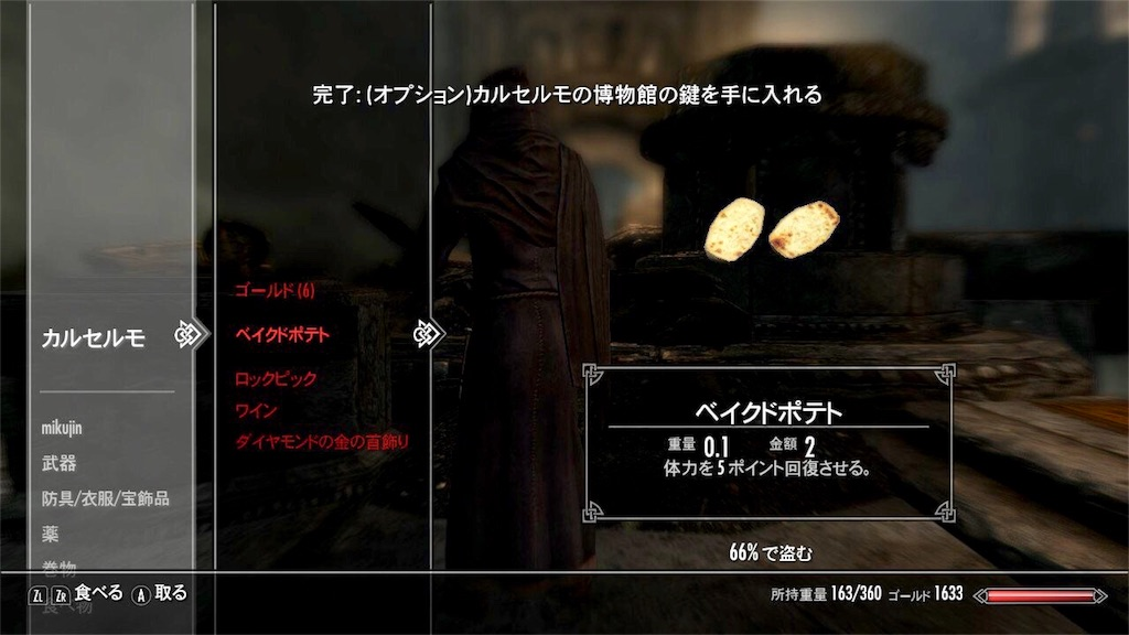 f:id:mikujin2198:20180528183232j:image