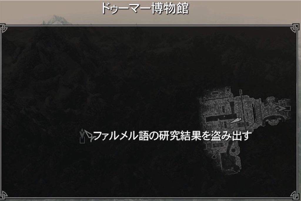 f:id:mikujin2198:20180528213828j:image