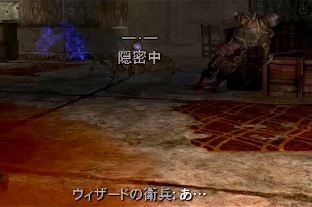 f:id:mikujin2198:20180529040047j:image