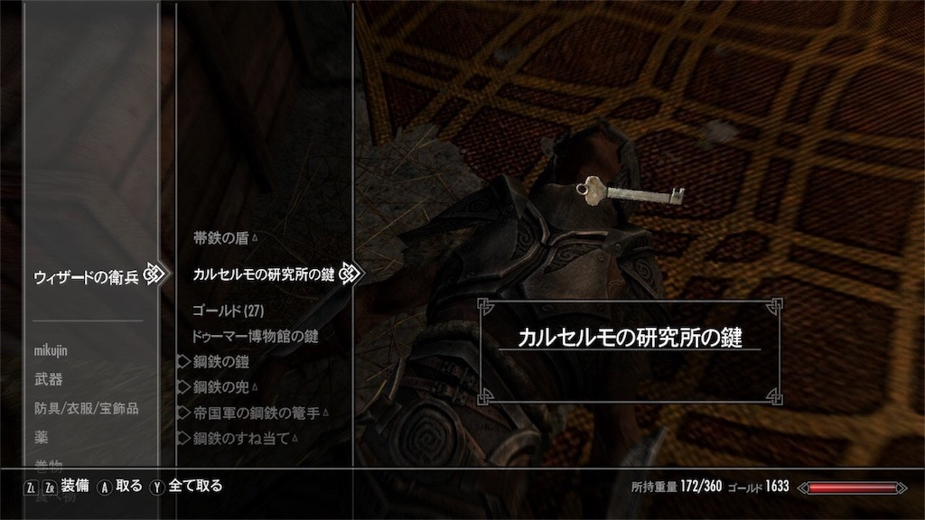 f:id:mikujin2198:20180529041405j:image