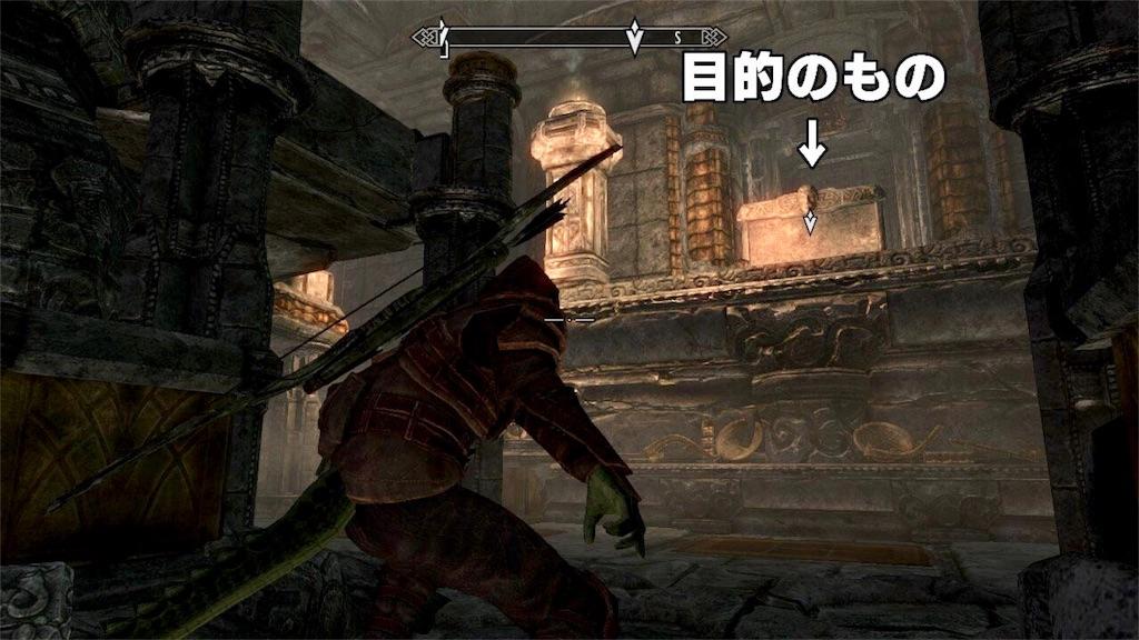 f:id:mikujin2198:20180529232943j:image