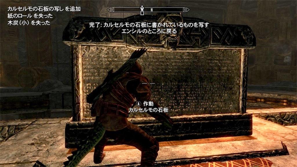 f:id:mikujin2198:20180530161325j:image