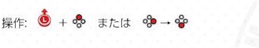 f:id:mikujin2198:20180604071116j:image