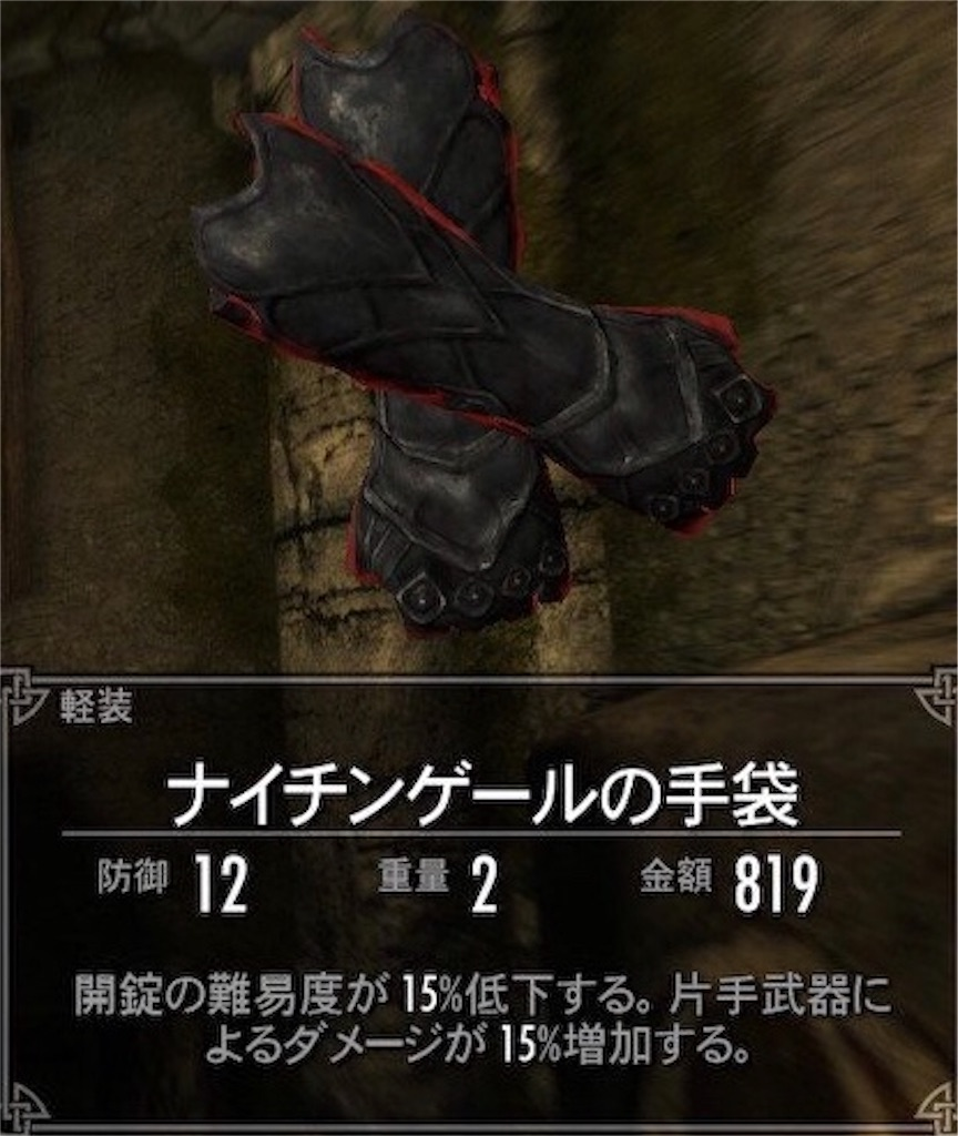 f:id:mikujin2198:20180606214603j:image
