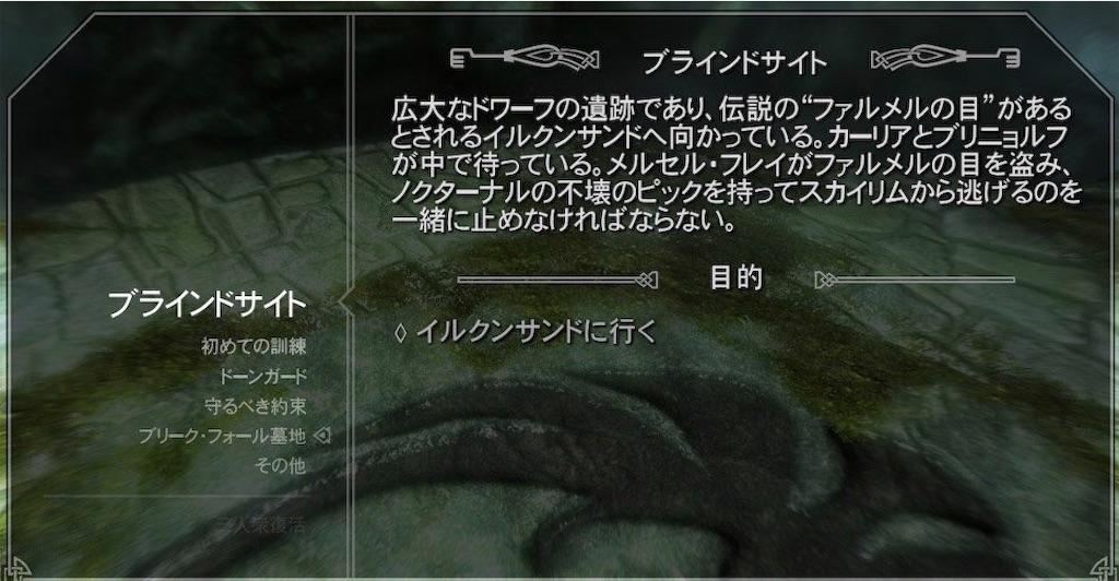 f:id:mikujin2198:20180608204328j:image