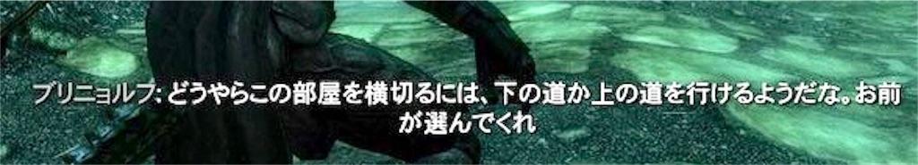 f:id:mikujin2198:20180610085620j:image
