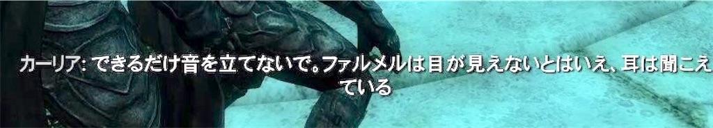 f:id:mikujin2198:20180610093833j:image