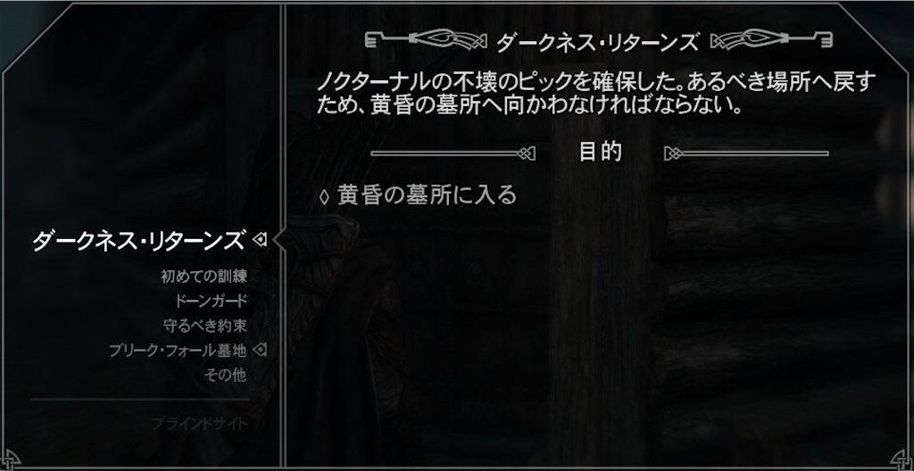 f:id:mikujin2198:20180615125832j:image