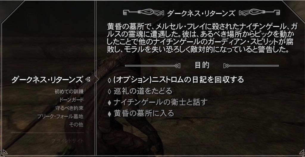 f:id:mikujin2198:20180615144148j:image