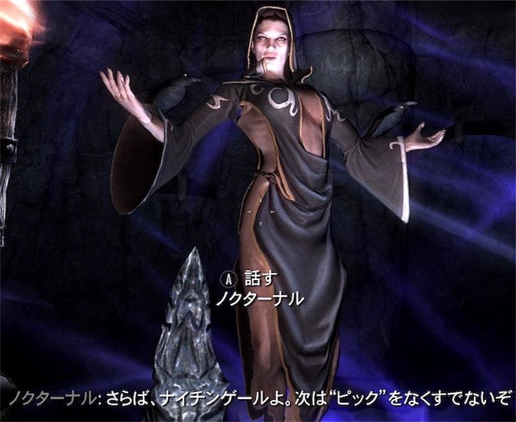 f:id:mikujin2198:20180616193628j:image