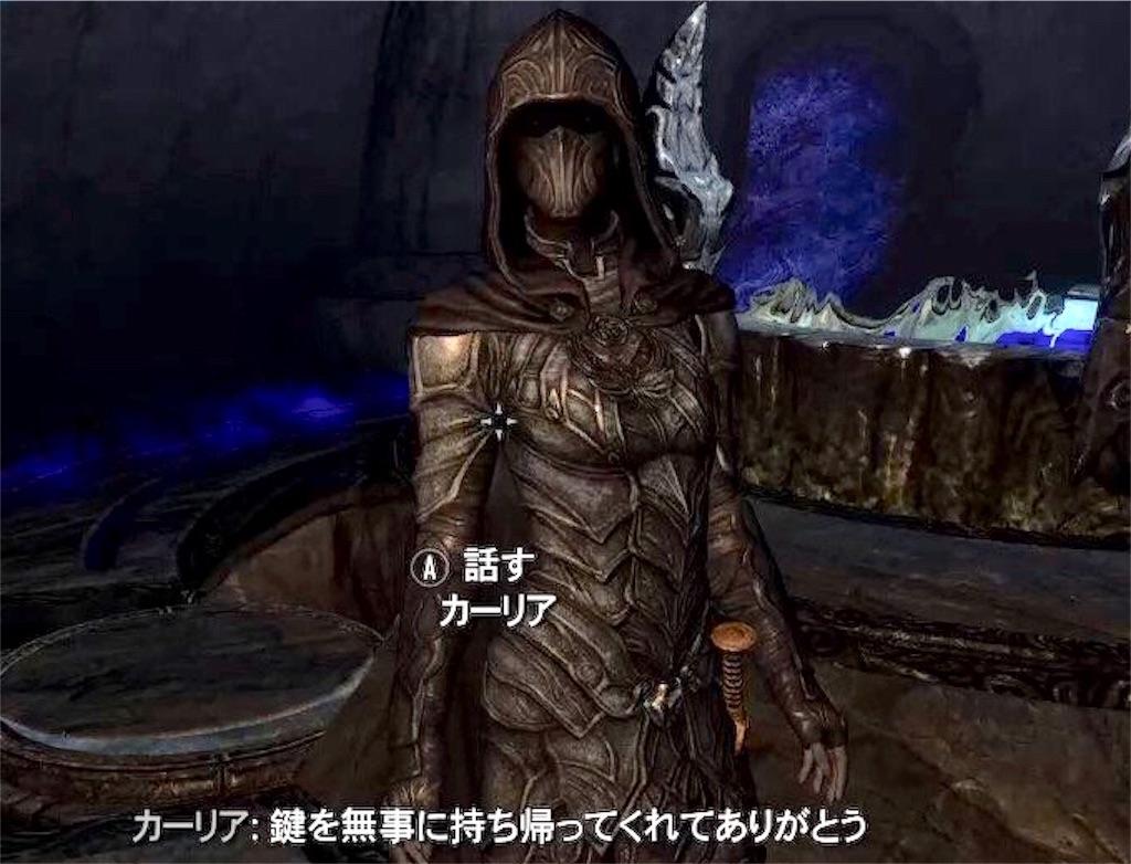 f:id:mikujin2198:20180616194117j:image