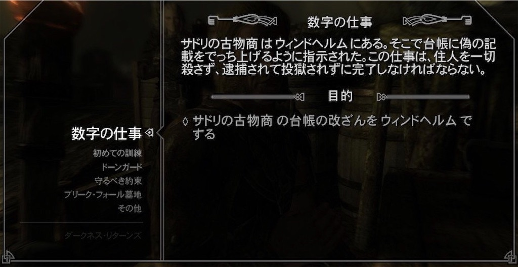 f:id:mikujin2198:20180618215437j:image