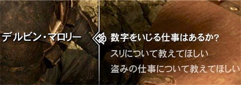 f:id:mikujin2198:20180619160521j:image